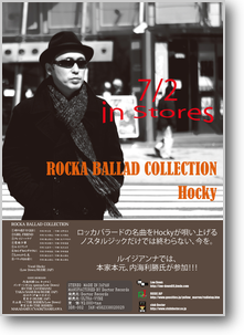 a3_ROCKA-BALLAD-COLLECTION.png
